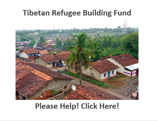 Tibetan Refugee Building Fund